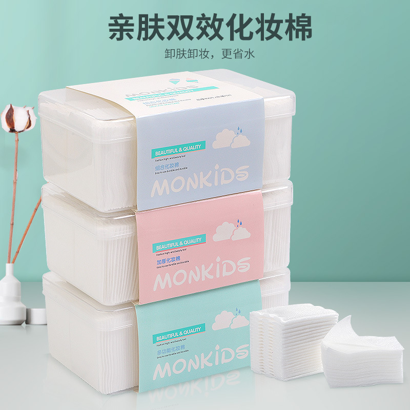 1000 pieces of make-up cotton remover cotton thin thick type makeup removal cotton piece face, eyes and lips wet compress special towel