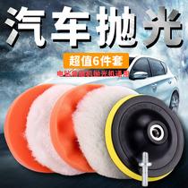 16M14寸6打蜡轮打磨海绵球厂家直销汽车抛光盘还原盘进口海绵盘