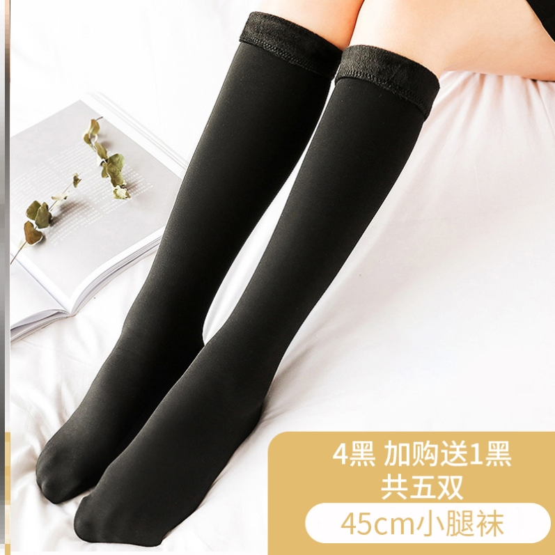 Leg socks Plush personalized autumn and winter mens snow socks childrens middle length winter light womens new Korea autumn and winter