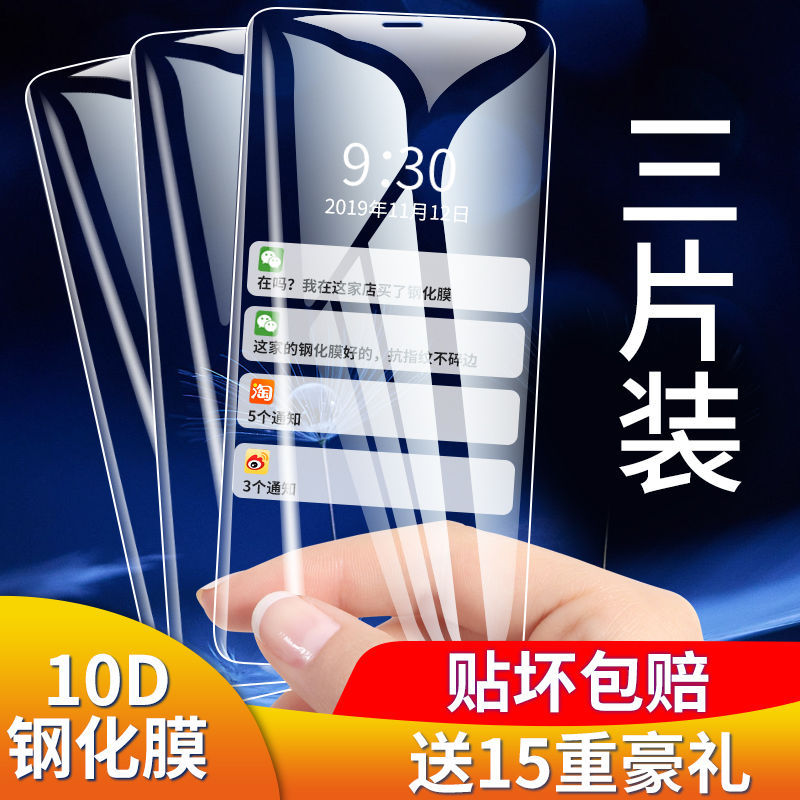 魅族Meizu魅蓝Note5钢化膜Note3防指纹Note6/全屏覆盖Note手机膜E2保护膜6T防爆6抗蓝光5S玻璃3S/S6/E6贴膜