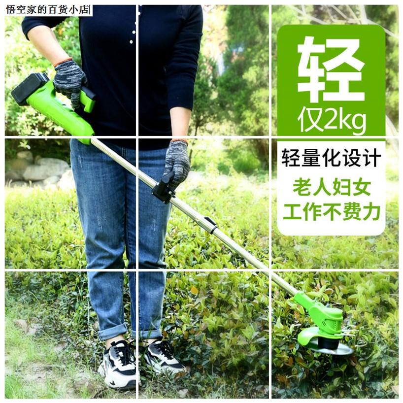 电动割草机充电式手持小型家用草坪多功能果园除草机打草锄草神器