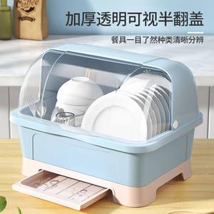 厨房碗筷收纳盒特大小号塑料碗柜抽屉式沥水碗架家用多功能置物架