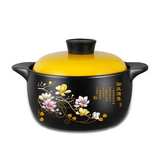 煲汤家用煤气灶耐热瓦罐陶瓷锅汤锅