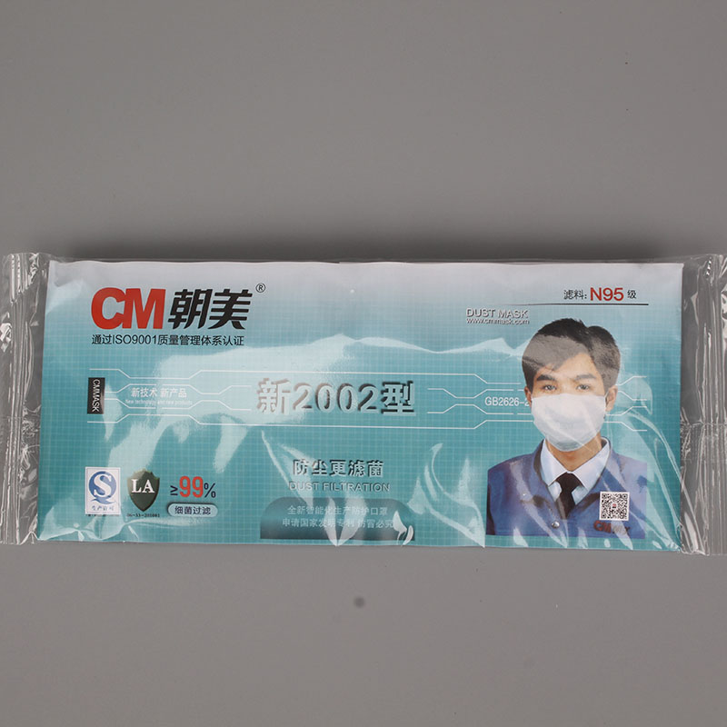 Chaomei new 2002 disposable mask standard three-layer separate packaging dust-proof summer thin style breathable kn95