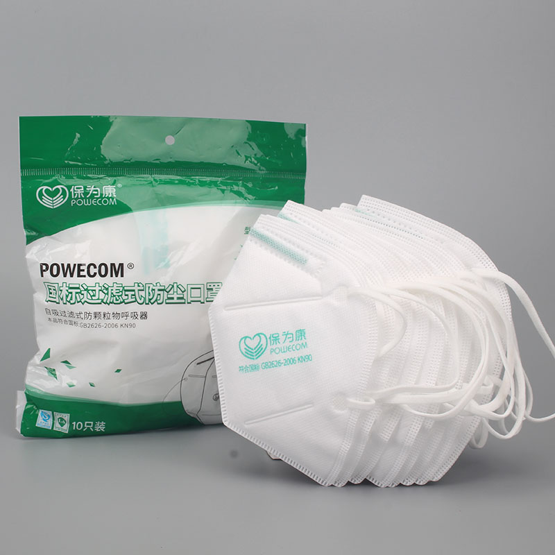 Baoweikang disposable mask three-layer independent packaging kn95 protection Kn90 dust-proof summer thin breathable 9600