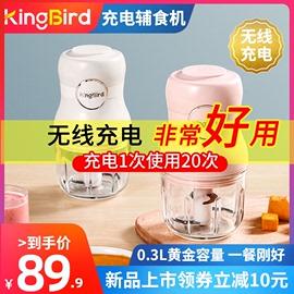 宝宝辅食机婴儿家用小型迷你多功能果汁搅拌机无线充电绞肉料理机