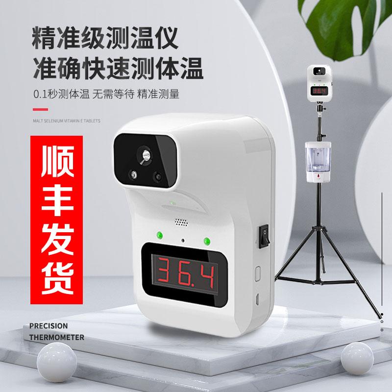 赤外線の音声アラームの高精度自動電子温度計温度計の探知機の入り口の充電は接触していません。