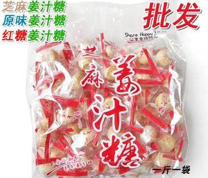 姜汁山东季手工芝麻味生姜糖老姜糖