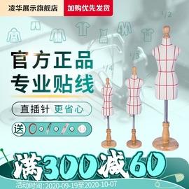 小人台立体裁剪女 服装设计人体模型迷你教学二分之一bjd人偶模特