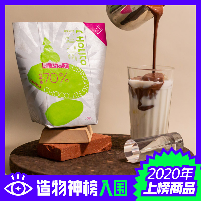 Qiaolikete hot chocolate drink imported pure black Qiaodian used natural non alkaline baking raw coco powder