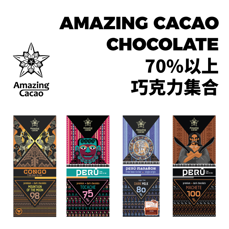 Amazingcacao imported from Russia pure cocoa butter 100 dark chocolate advanced fitness Sugar Free Baking