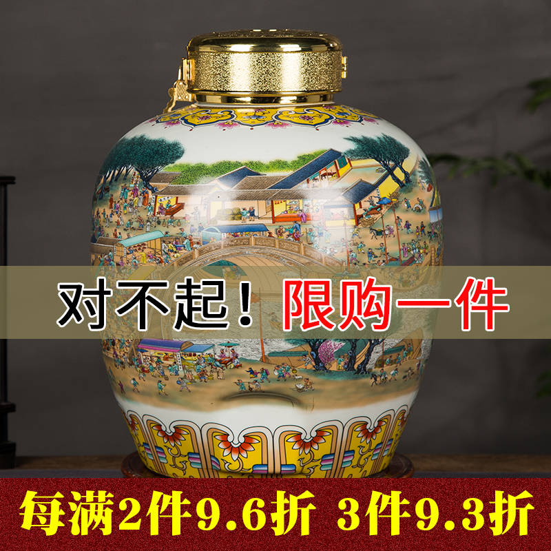 Jingdezhen ceramic wine jar, 10 jin, 20 jin, 30 jin, 50 Jin, antique household sealed wine making cylinder, small wine bottle, empty bottle
