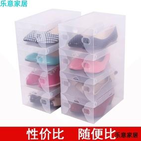 抽屉收纳车载装放鞋子的神盒鞋鞋盒