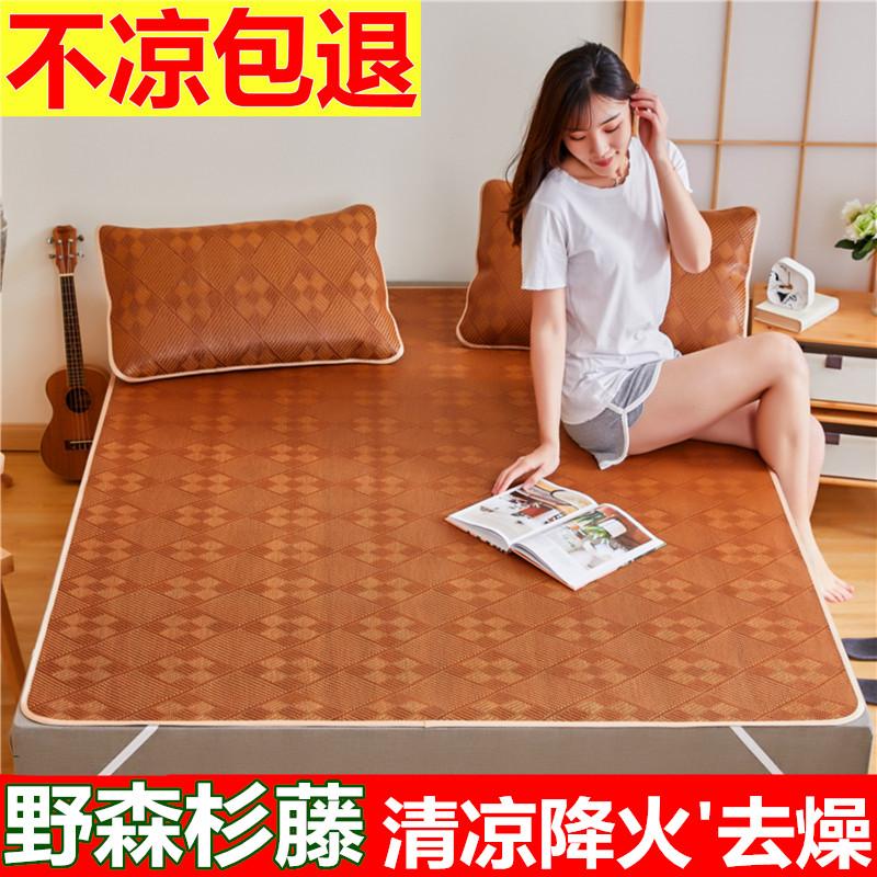 Декоративные одеяла и подушки / Прикроватные коврики Артикул 614758862227