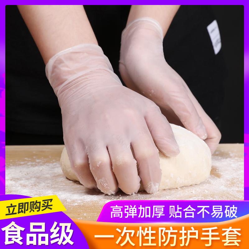 一次性手套100只加厚乳胶食品塑料透明TPE/餐饮防水PVC烘焙厨房