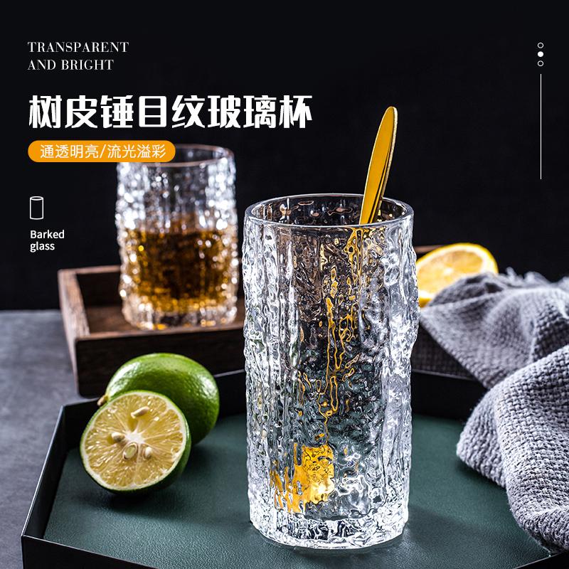 创意家用创意个性牛奶杯玻璃杯