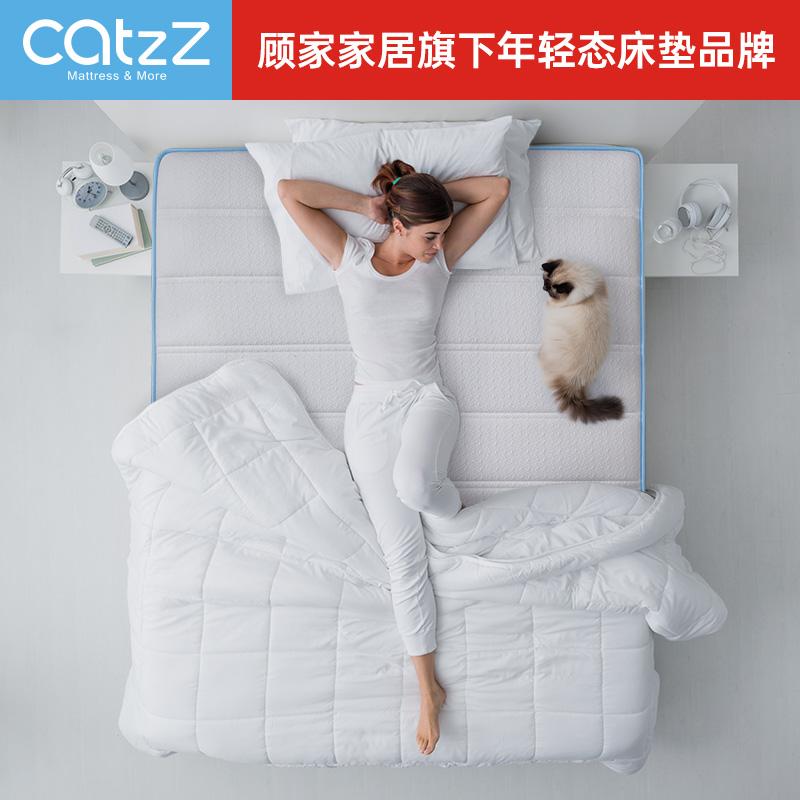 瞌睡猫弹簧床垫泰国顾家硬乳胶床垫质量好不好