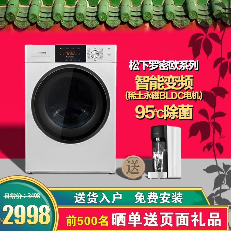 Panasonic / Panasonic drum automatic washing machine frequency conversion 95 ℃ sterilization Aifu 8 kg nhebz