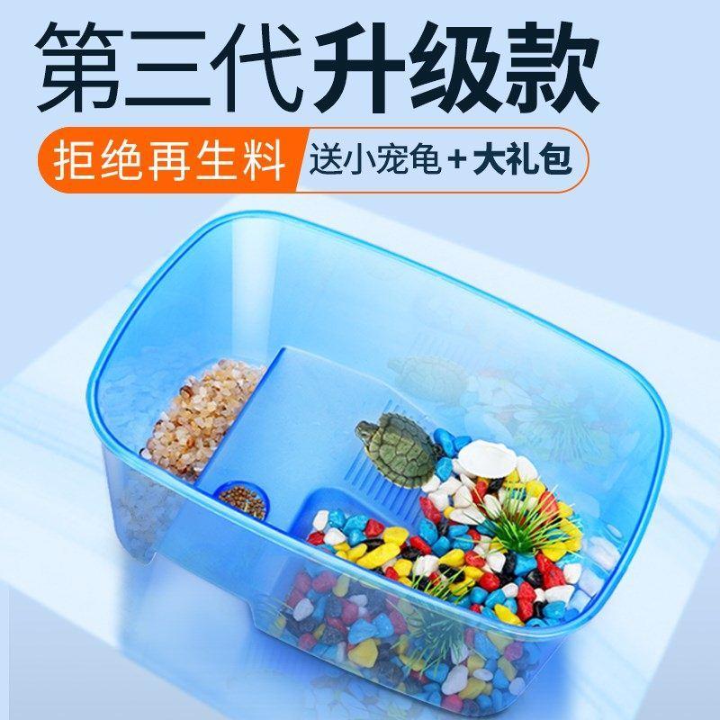 Дополнительные товары для аквариума Артикул 618045071396