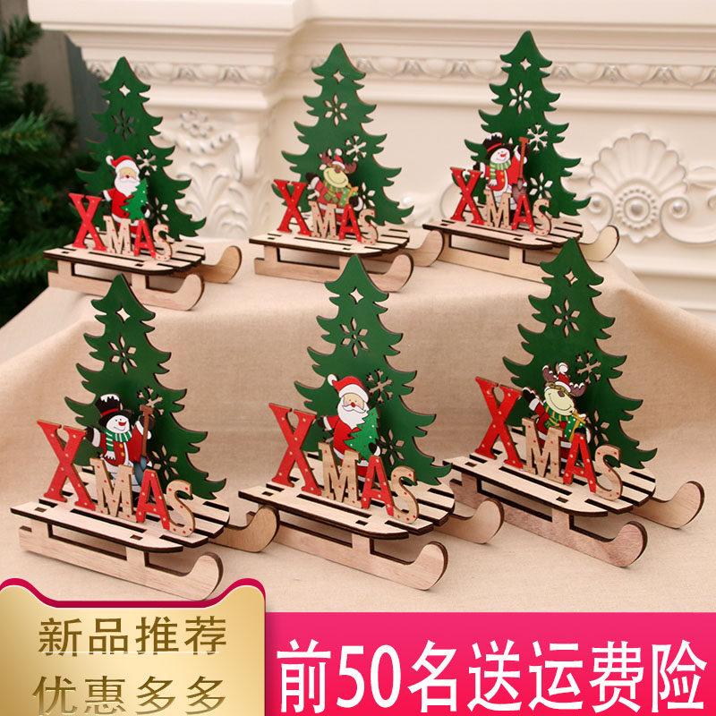 礼品礼物幼儿园圣诞节小摆件餐桌桌面主题拼板桌子拼图拼装木制