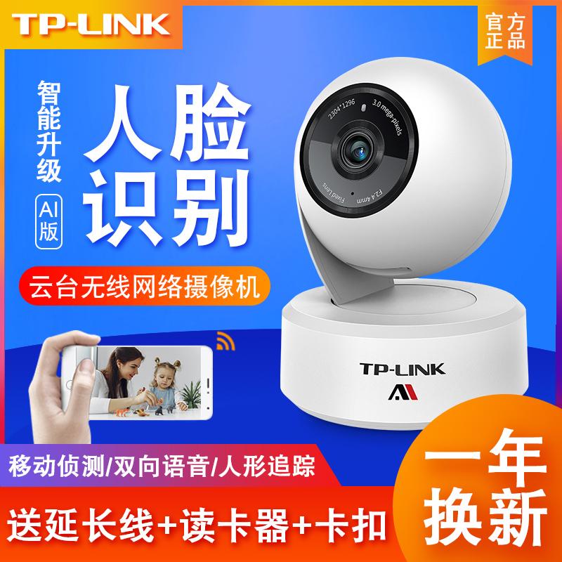 Веб-камеры Артикул 624388072239