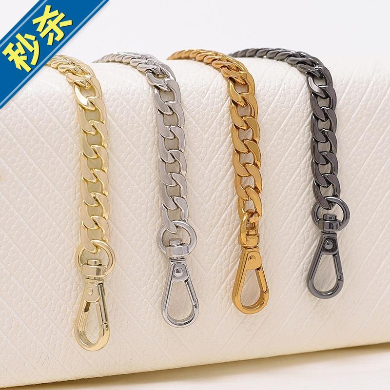 包包链子金属链条配件带单99买斜跨背包单肩带单卖包带铁链替换。