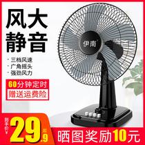電風扇臺式學生宿舍家用12寸16寸搖頭定時靜音臺式落地小型電風扇