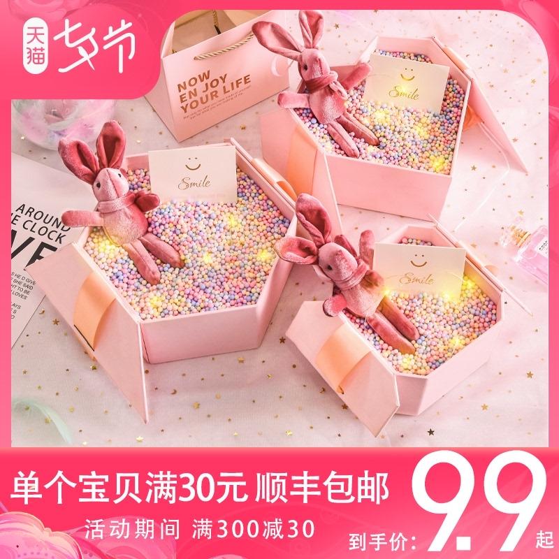 伴娘伴手礼生日七夕礼盒包装礼物盒