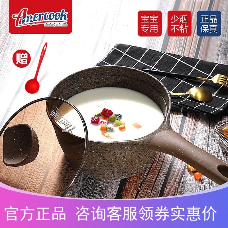 Amercook厨房帅锅