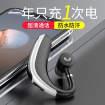 P40安卓原装正品P30pro无线蓝牙耳机入耳式降噪闪充挂脖式运动跑步通用兼容苹果FreeLace华为顺丰包邮