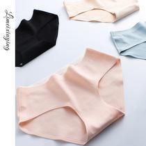 无痕纯棉内裤少女中腰抗菌底裆舒适一片式透气日系简约性感三角裤