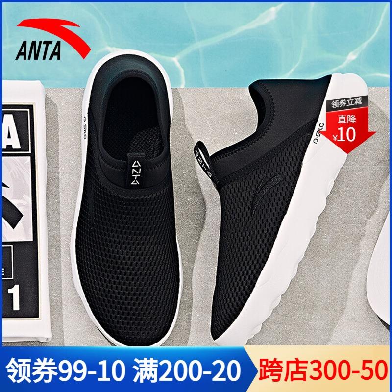 安踏一脚蹬官方旗舰店2021新款男鞋