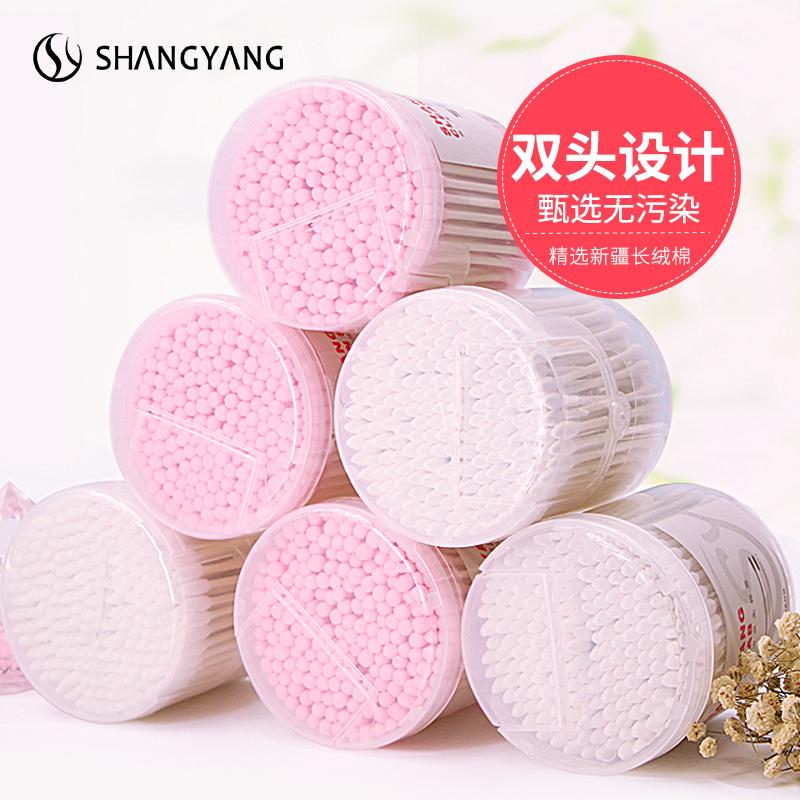 SY/尚洋双头化妆棉签纯棉美容棉棒清洁卸妆棉三盒600支