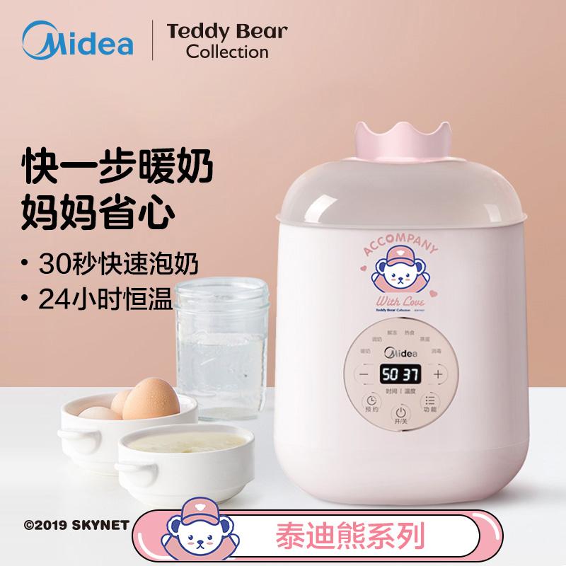 美的婴儿恒温调奶器保温水壶热水智能冲奶机泡奶粉全自动温奶神器