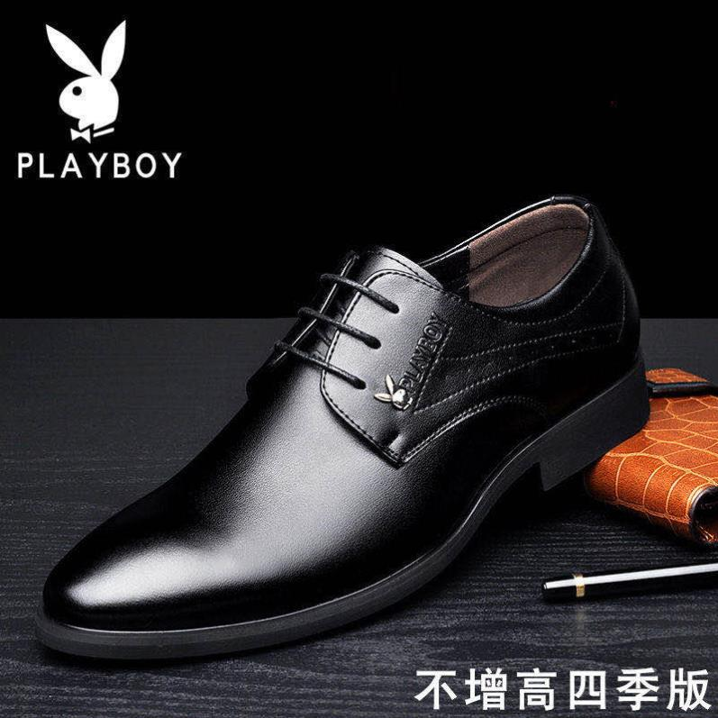 Playboy genuine leather British breathable formal leather shoes mens leather leather leather business casual mens shoes thick