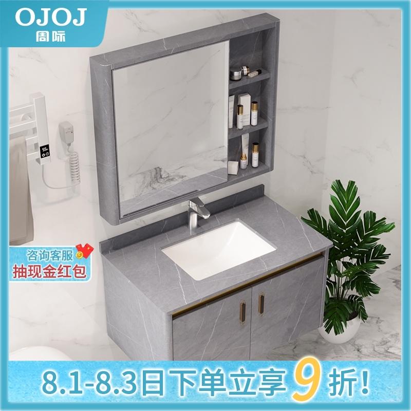 304不锈钢浴室柜组合卫生间岩板洗脸盆洗漱台洗手盆柜轻奢卫浴柜