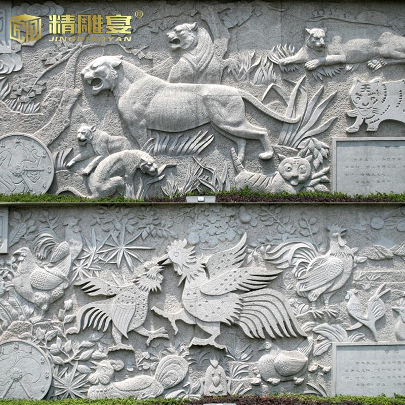 精雕宴 十二生肖石材浮雕定制 大型玻璃钢花岗岩雕刻艺术品浮雕塑 Изображение 1
