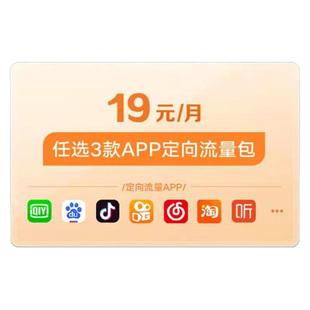河南新郑移动手机卡流量上网5G卡大王卡无限卡电话卡靓号全国通用