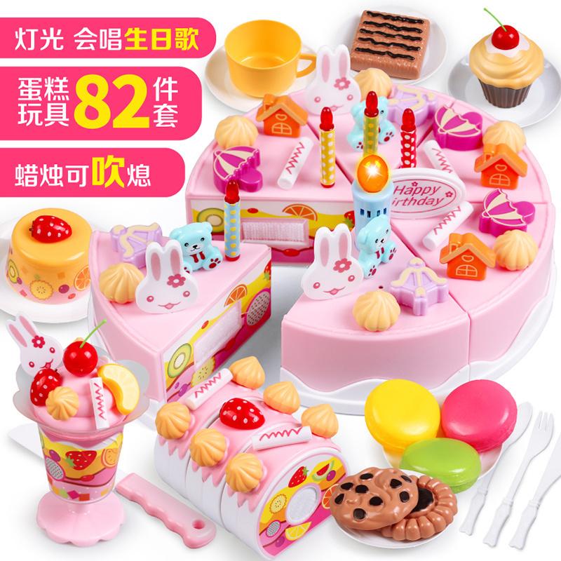 Наборы игрушечных продуктов Артикул 576242224821