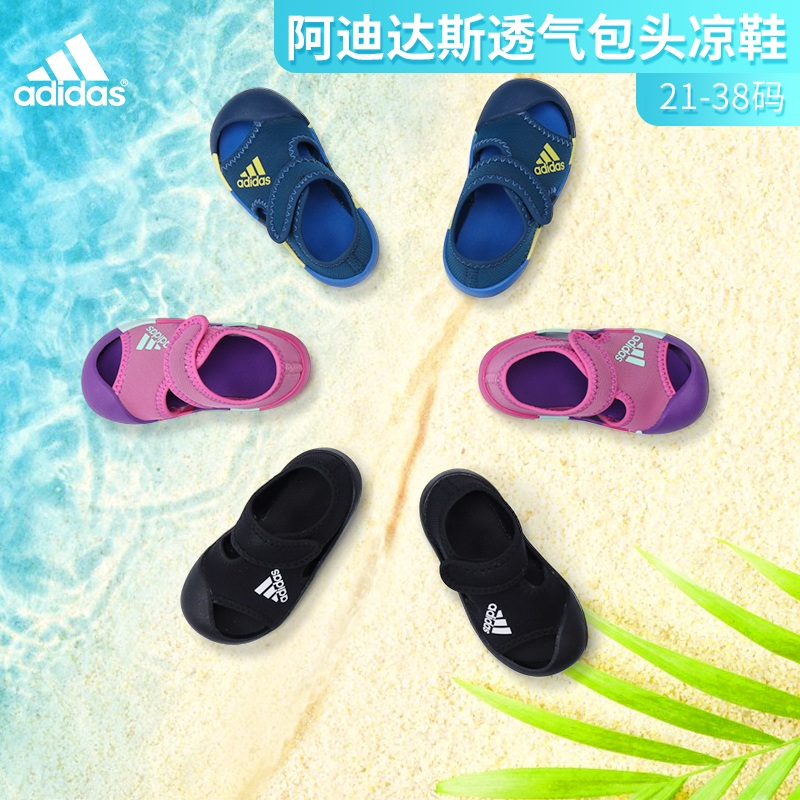 Adidas children's shoes men's and women's new summer soft bottom breathable children's sports beach sandals d97200