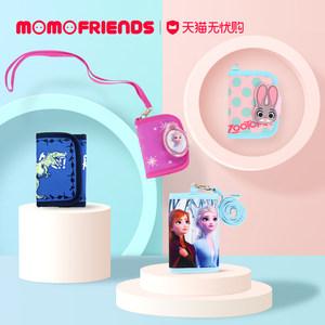 韩国momofriends儿童卡通钱包银行卡包可爱两折三折零钱包女新大