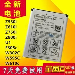 索爱W595c电池 J105i U10i K550c U1i W715 k530 BST-33手机电池