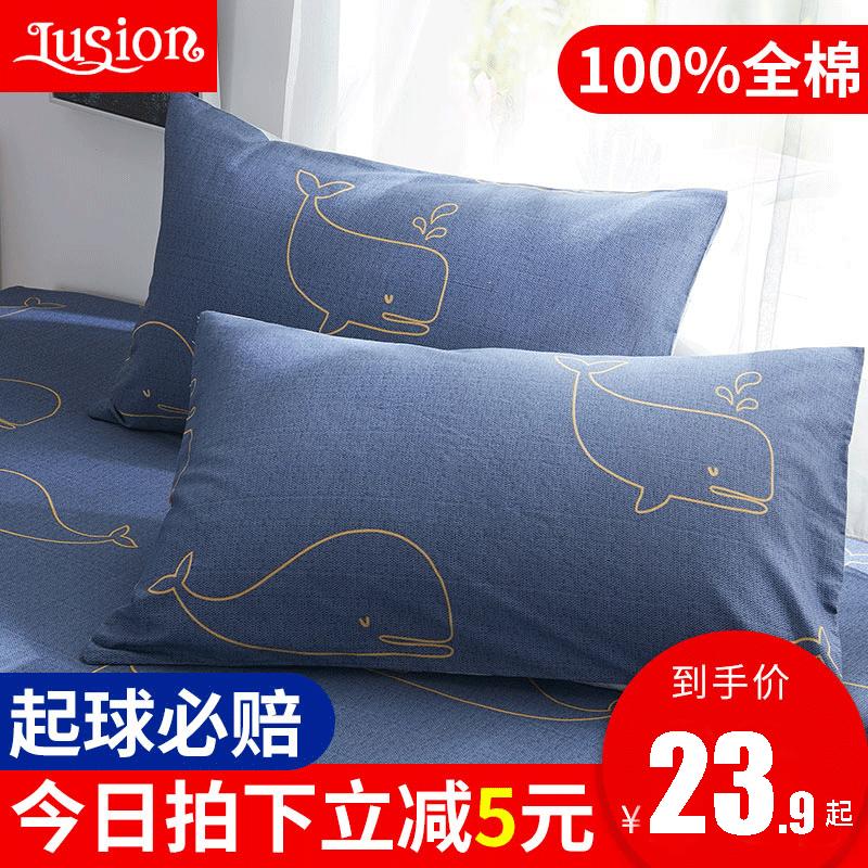 全棉枕套单人双人学生宿舍枕芯内胆套家用纯棉枕头套一对48x74cm
