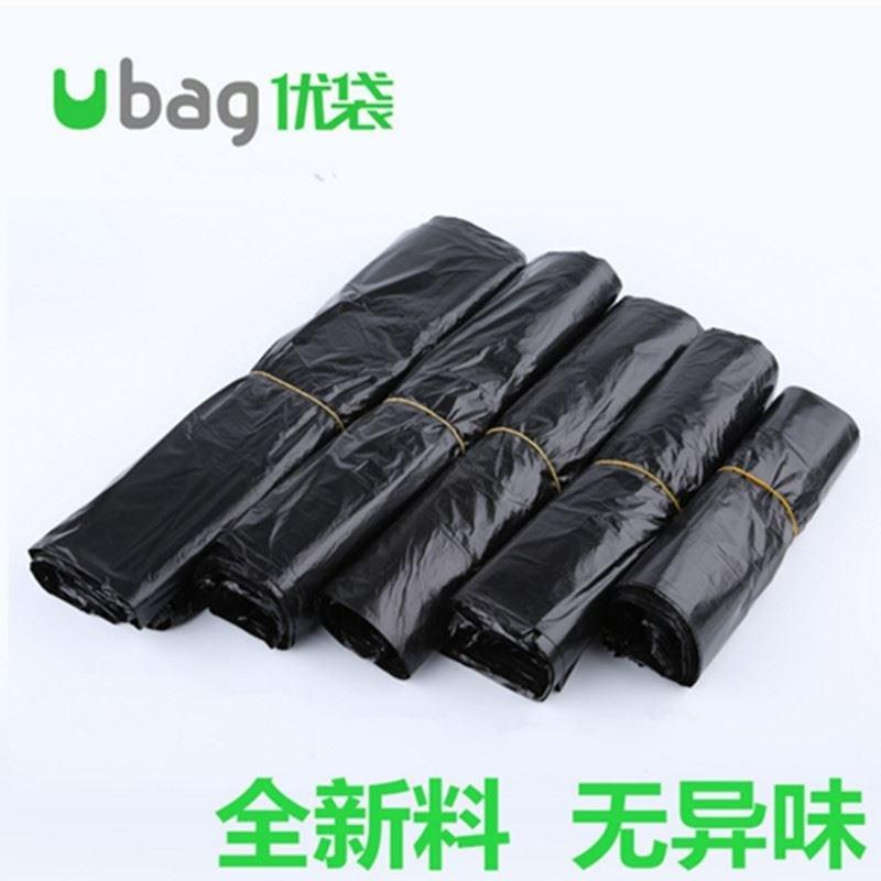 优聚黑色塑料袋加厚马甲胶袋大小手提垃圾袋超市购物方便袋