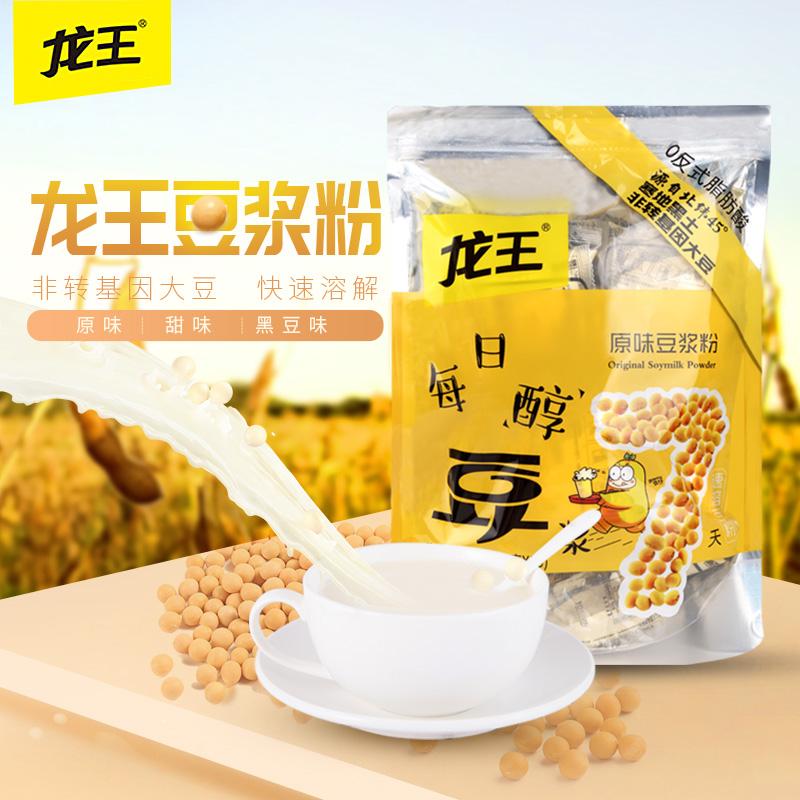 龍王豆漿粉獨立包裝原味甜味早餐商用家用豆粉沖飲速溶黑豆漿粉