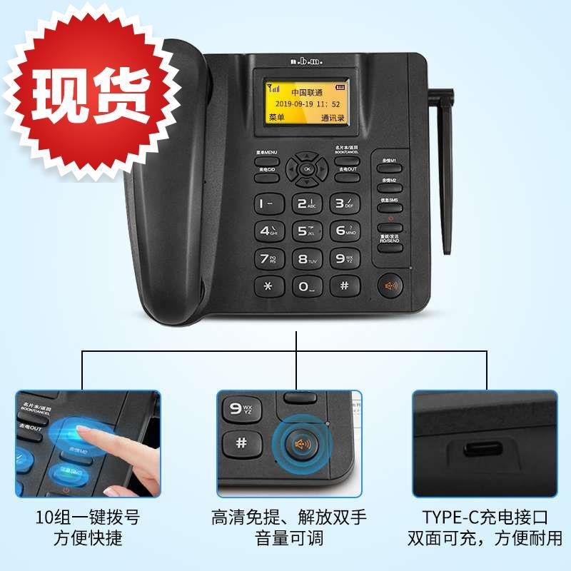 Elderly wireless landline card telephone v one touch dial home big ring fixed Unicom mobile tietonggu