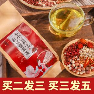 红豆薏米祛湿茶赤小豆薏仁芡实茶包小袋装苦荞大麦茶叶花茶组合图片