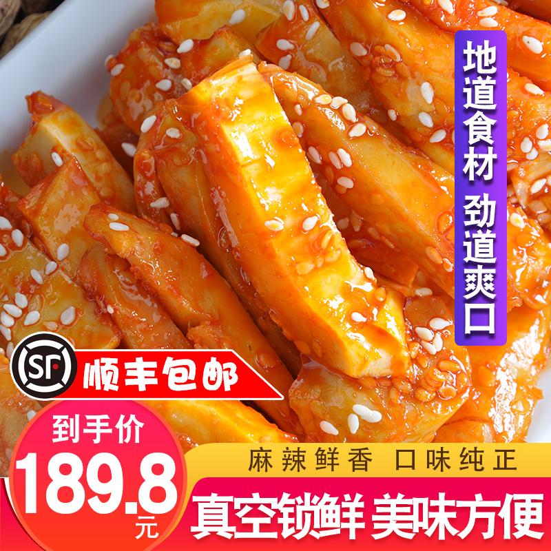 牛板筋小包装零食休闲食品特产牛肉干麻辣小吃香辣味熟食食品即食