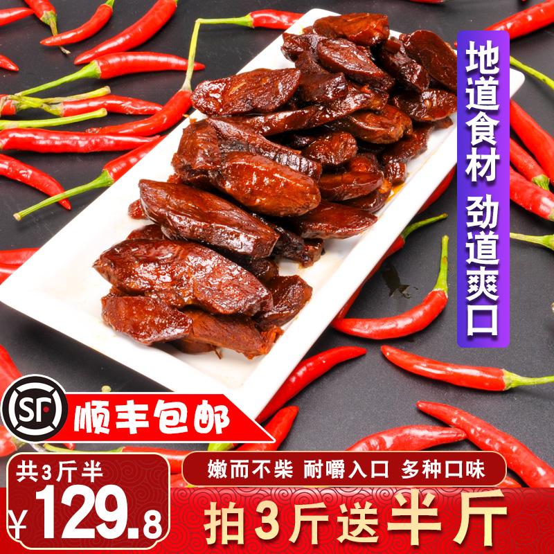 一汗香辣鸭肉干零食风干肉干小吃休闲食品正宗手撕肉干即食小包装