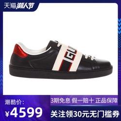 GUCCI古驰古奇男鞋ACE系列牛皮黑色休闲运动鞋板鞋子平底系带低帮